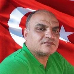 Adana Şubesi